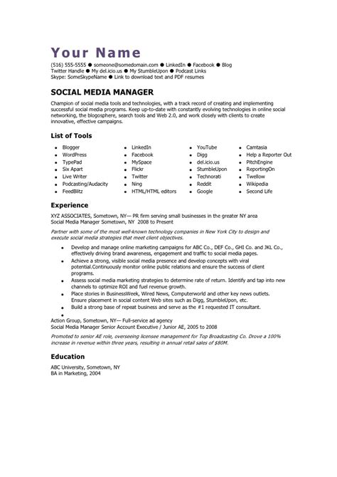 media resume template social media manager cv template
