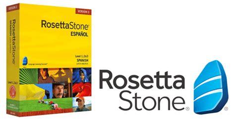rosetta stone gift last minute gift ideas for criminal justice majors