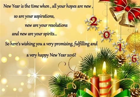 best happy new year greetings happy new year 2016 top 20 quotes messages wishes