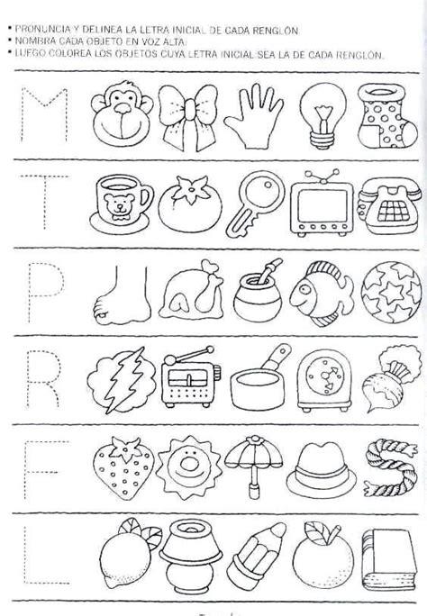 de la letra a actividades para imprimir actividades letra s imagui