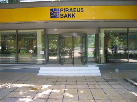 pireus bank athens now piraeus bank russian fund obtains a c 5 stake