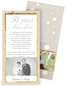 17 meilleures id 233 es 224 propos de invitation anniversaire 50