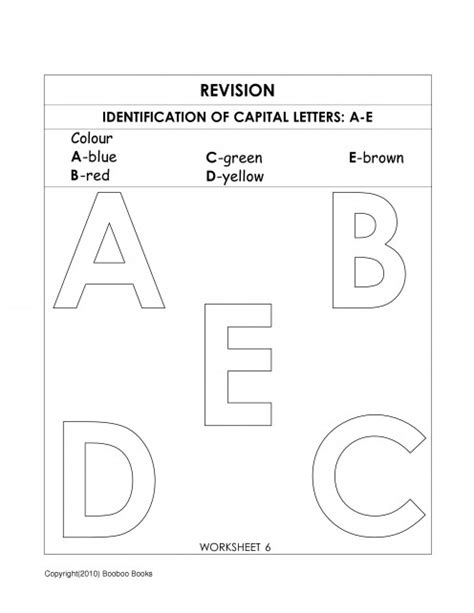 Letter A B C kindergarten alphabet worksheet to identify the letters a