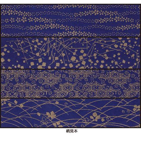 Japanese Washi Thumb Brush Pattern traditional japanese yuzen washi origami folding paper with golden patterns 15x15cm