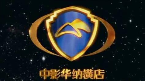 china film group corporation website geschiedenis warner bros entertainment inc timeline