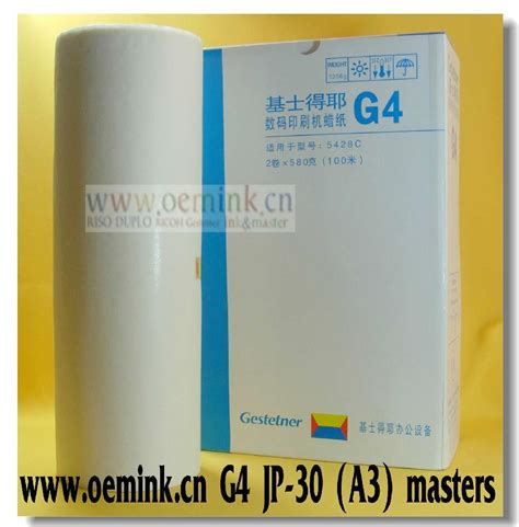 gestetner master compatible thermal master box of 2 cpmt17 jp12 ricoh master compatible thermal master box of 2 jp 50 cpmt 13 a3 masters jp 50 a3 master