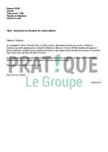 modele attestation garant pour location document
