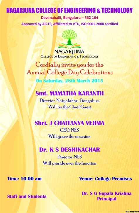 invitation card design for school function ncet top rank engineering colleges in bangalore best