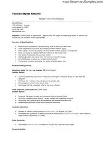 Resume Sles Fashion Designer Fashion Design Student Resume Sle 28 Images Best 25