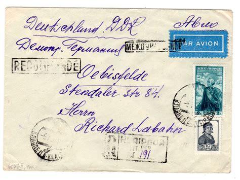 Eingeschriebener Brief Schweiz Preis eingeschriebener brief nach deutschland mit mi nr 1469 ua