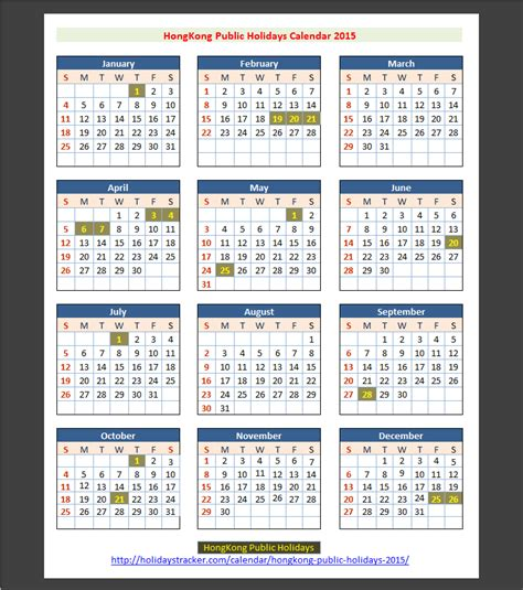 new year 2015 hong kong schedule hong kong holidays 2015 holidays tracker