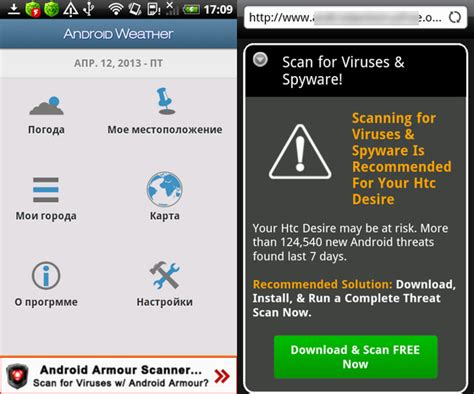 how to check for malware on android criminals trick android users with in app ads for antivirus
