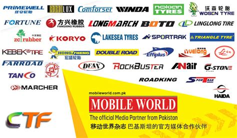 rubber st companies list ctf 2015 china international tyre rubber fair