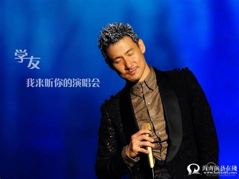 jacky cheung new year jacky cheung brings his tour to a china org cn