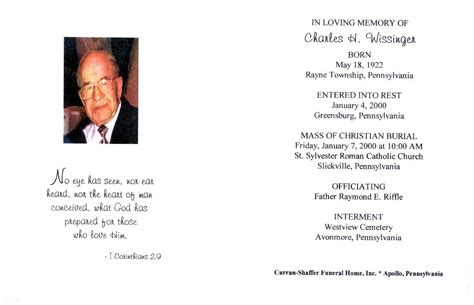 memorial cards template 6 best images of funeral service card printable