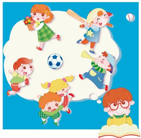 imagenes de niños jugando y leyendo ni 241 os jugando y estudiando cartoon en vector e imagen