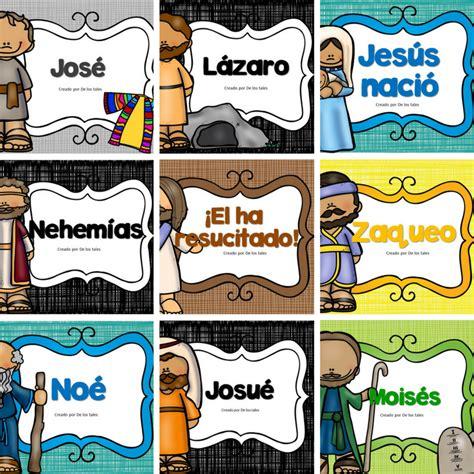 preguntas sobre familias de la biblia personajes b 237 blicos de los tales