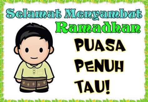 kumpulan gambar ucapan puasa ramadhan kartu selamat puasa ramadan terbaru foto lucu terbaru