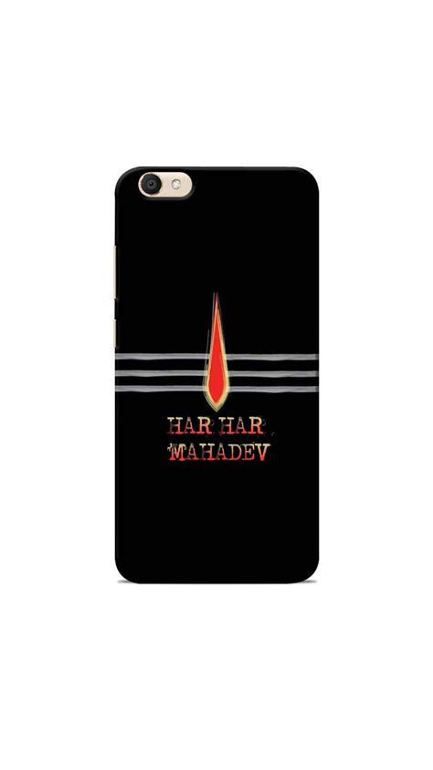 Vivo V7 Plus Cool Apple Hardcase 1 buy vivo v5 plus back cover har har mahadev lord shiva
