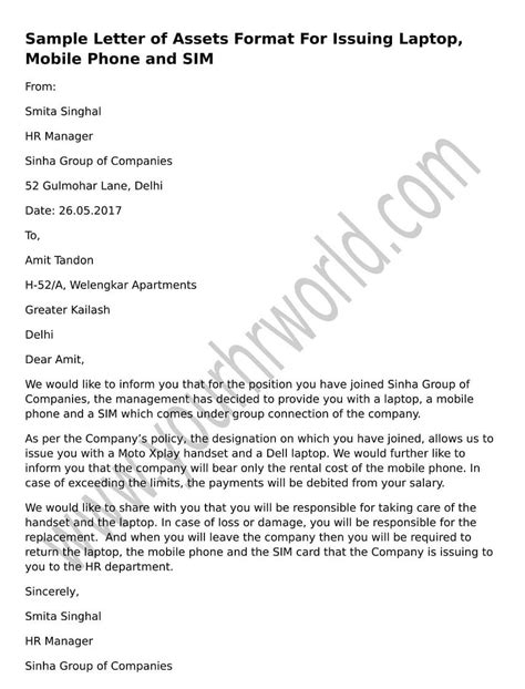 Inquiry Letter For Mobile Phone Sle Letter Of Assets Format For Issuing Laptop Mobile Phone And Sim Hr Letter Formats