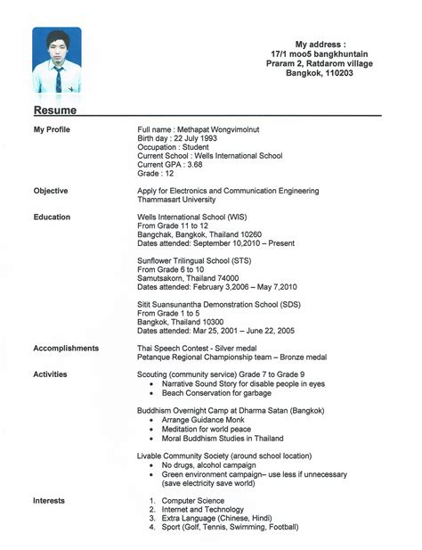 High School Resume Sles 2012 Portfolio Methapat Beam Boy Senior