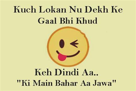 punjabi status for whatsapp punjabi whatsapp status in english hd wallpapers
