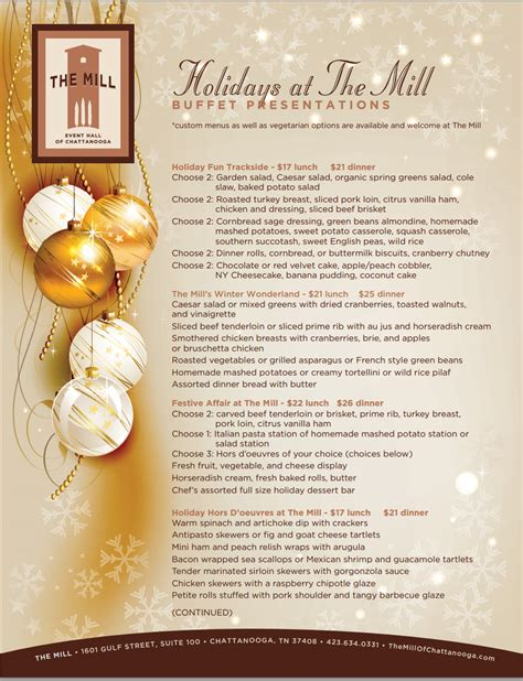 mill corporate holiday party  event venue