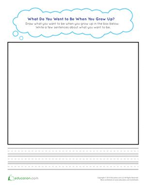 When I Grow Up Worksheet by What Do You Want To Be When You Grow Up Worksheet Education