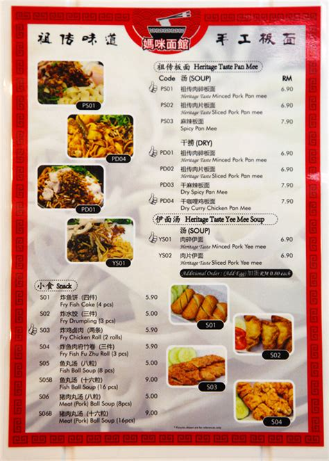 noodle house menu it s about anything mummy s noodles house pandan indah ampang