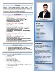free resume templates format application
