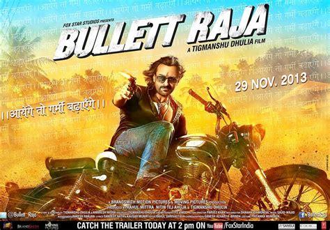 film india raja bullett raja movie posters xcitefun net