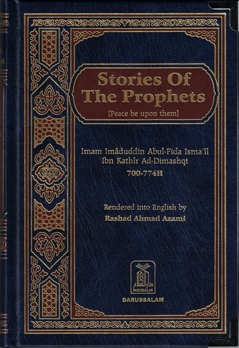 stories of the prophets books stories of the prophets islamic book bazaar