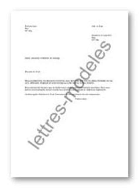 Exemple De Lettre De Demande D Entretien Mod 232 Le Et Exemple De Lettres Type Demande D Entretien De Mariage