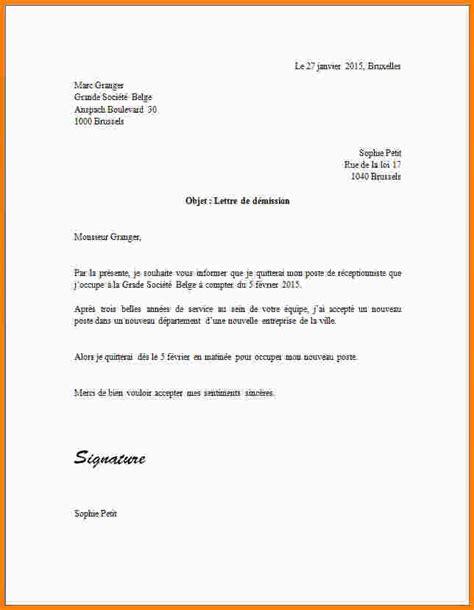 Lettre D Invitation Pour Demande De Visa Belgique 7 Exemple Lettre Modele De Lettre