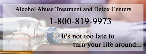 24 Hour Detox Centers by Addiction No More 24 Hour Free Addiction Hotline 1 800