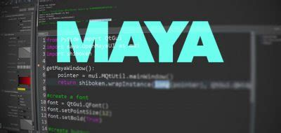 maya qt interface tutorial creating a qt window in maya using pyside lesterbanks