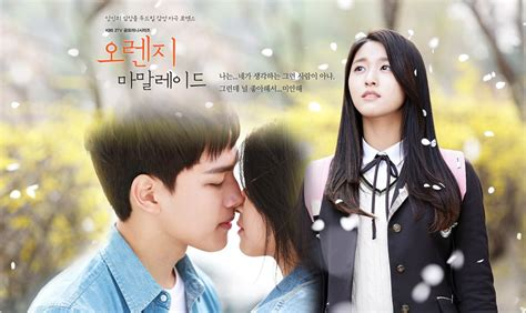 film korea orange marmalade quot orange marmalade quot drama review ceritakorea com