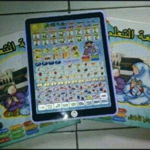 Mainan Tablet Islami 3 Bahasa Belajar Bacaan Sholat Doa Huruf aneka mainan edukasi anak ibuhamil