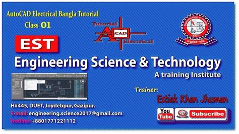 autocad 2007 tutorial in bangla autocad electrical bangla tutorial class 01