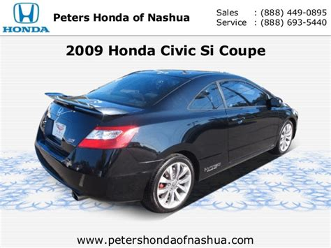 peters of honda used 2009 civic si coupe peters honda of nashua nh also