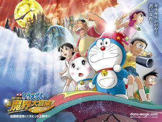 doraemon movie underworld doraemon doraemon nobita s new great adventure into the