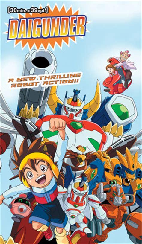 film robot spacetoon conhecendo os studios japoneses 2