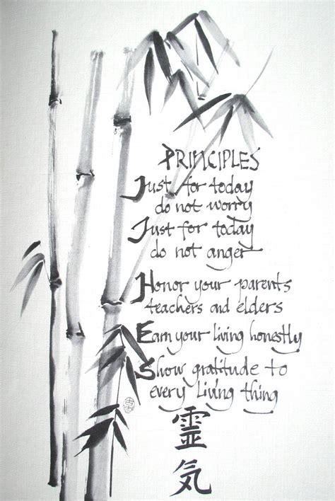 reiki prayer speakzeasy