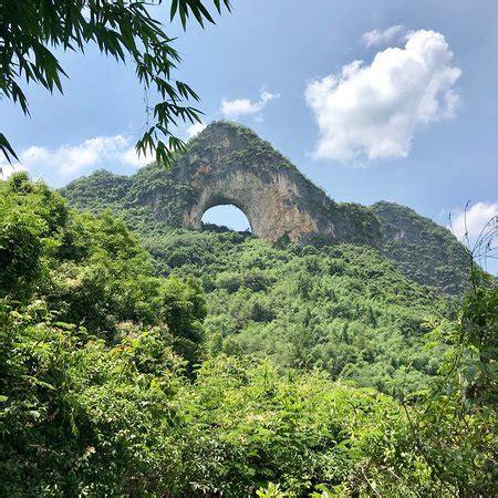 moon hill yangshuo county