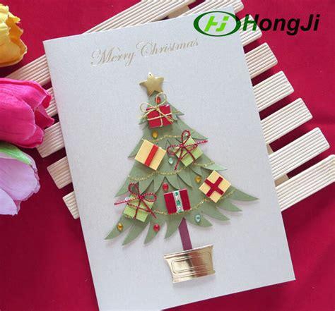 Unique Handmade Greeting Cards - 13 19cm folded unique design handmade greeting