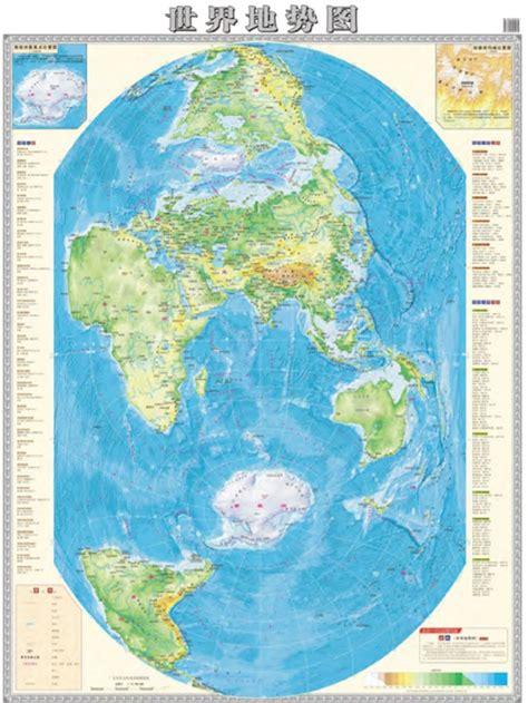 eurasia    global disorder