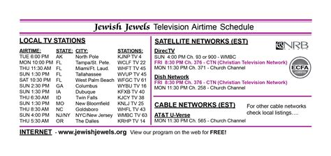 and jewels tv schedule tv broadcast schedule