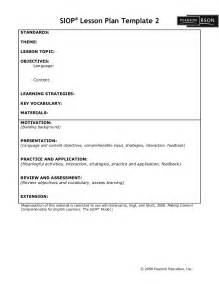 Siop Lesson Plan Template 1 by Pin Siop Lesson Plan Template On