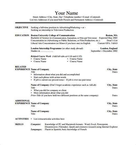 Resume Template For Internship by 8 Sle Internship Resume Templates For Free Sle