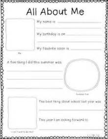 all about me template 1000 images about all about me topic on all